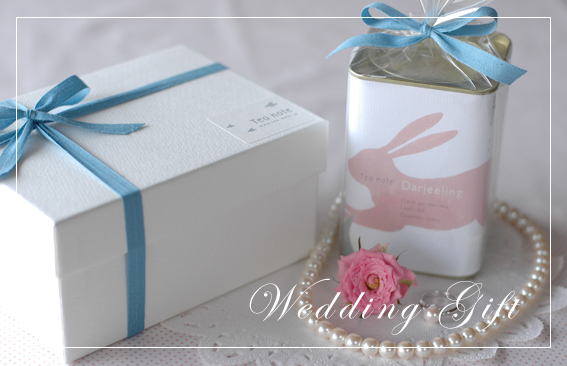 wedding gift tea note negle Image collections